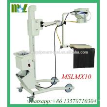 MSLMX10-M Machine à rayons X numérique mobile mobile de 30mA à vente mobile la plus vendue