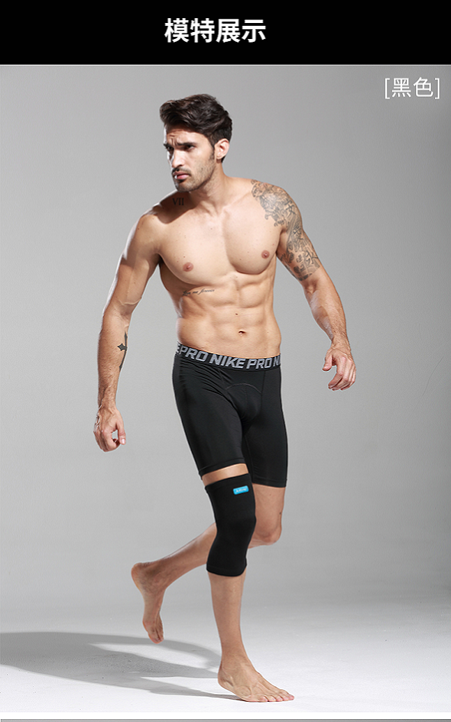 Injury Protection Knee Brace