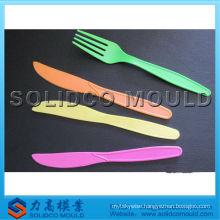 hut runner spoon mould