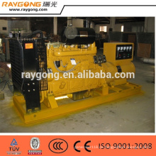 Generator Diesel 150kw schalldichte Dieselaggregat Weifang Motor