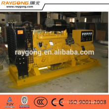 generator diesel 150kw soundproof type diesel genset Weifang engine