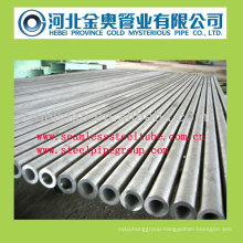 Seamless alloy steel pipe for India importer