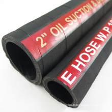 Customized Black Wrap Surface 3 1/2 Inch Big Diameter Discharge And Suction Dreging Rubber Suction Hoses