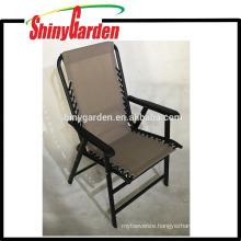 2-Pack Steel Leisure Fodling Chair