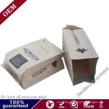 Microwave Popcorn Packaging Bag Food Grade Greaseproof Paper Bag for Popcorn
