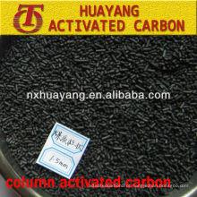 Planta de carbono ativada por coluna de 2,0 mm para máscara facial de carbono ativo