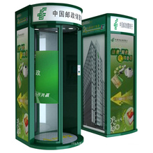 Automatischer ATM-Pavillon (ANNY 1303)