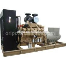 700kva gerador de usina industrial com Escova-less & Self-excitado alternador