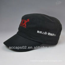embroidery army caps for sale