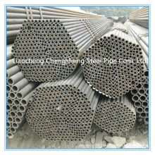 ASTM AISI SAE seamless steel pipe from China