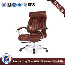 Modern High Back Leather Executive Boss Office Chair (HX-8047A)