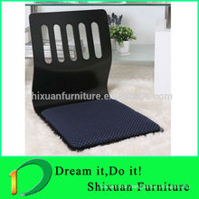 2014 Japanese and Korean Style Floor Chair Walnut