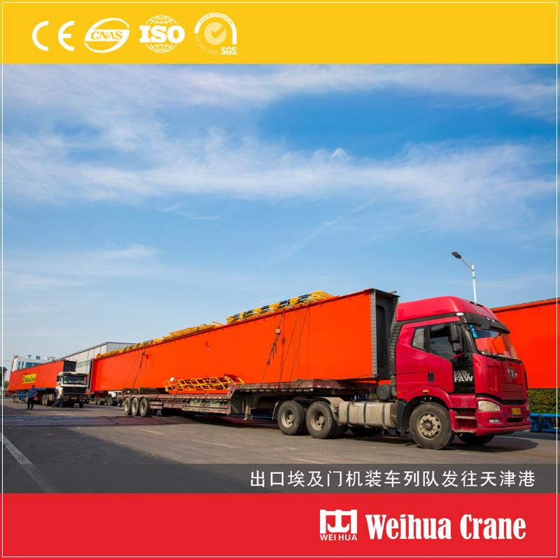 Crane Departure To Tianjin Port
