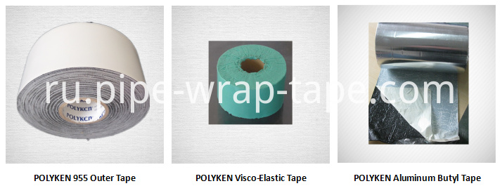 Polyken 934 Wrap Cold Applied Tape