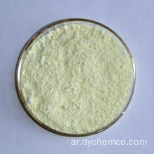 BP-1 (UV-0) CAS No. 131-56-6