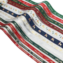 Christmas double sided red  Christmas ribbon