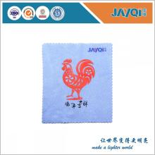 Pano de Limpeza de Lentes Microfibra com Logo