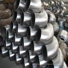 Stainless Steel Cast Connector Coupling Fastener (Lost Wax Casting)