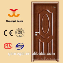 ISO9001 Sound proof Steel wooden door