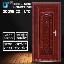 Security Door Steel Doors New Design Home Door