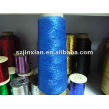 BlueShiny Металлическая Нить