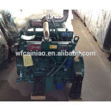 chinese factory price r4105 series diesel engine