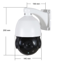 ONVIF 5MP 36X PTZ IP-camera