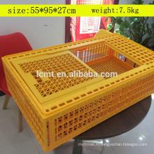Завод пластиковых транспортных клетка птицы для продажи с лучшей цене