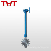 High performance lug butterfly valve application manufacturers