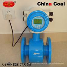 Ду50 Жидкостей, Дизельного Топлива И Измерения Массы Ультразвуковые Расходомеры