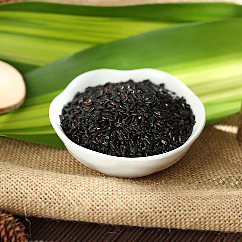 Nature black rice