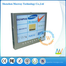 front buttons 15 inch digital signage
