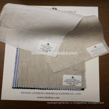 Складе высокое качество обслуживания окрашенная пряжа 100% льняной ткани рубашечные ткани