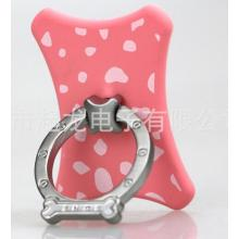 Mobile Phone Ring Holder Metal Kickstand