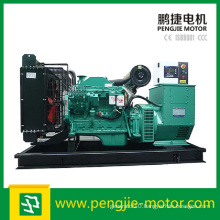 China Power! ! Weifang Cheaper Diesel Generator / Open Type