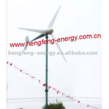 CE direct drive low speed low starting torque permanent magnet generator Horizontal Axis Wind Generator Turbine 1kw 3kw