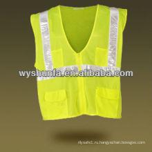 Привет, Viz Safety Vest