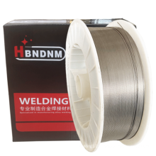 factory price small spatter HRC62-63 hardfacing welding wire 2.8mm for grinding roller