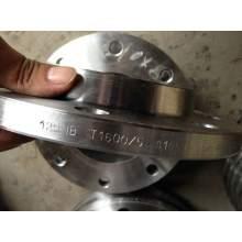 SABS 1123 (SANS 1123) T600/1000/1600/2500/4000 Forged Steel Flanges