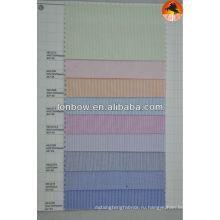 акции stripe100% хлопок ткань рубашечная