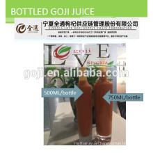 Organic Goji Juice--2016 crop Organic certificate