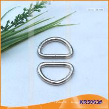 Внутренний размер 24мм металлические пряжки, металлический регулятор, металлический D-Ring KR5063