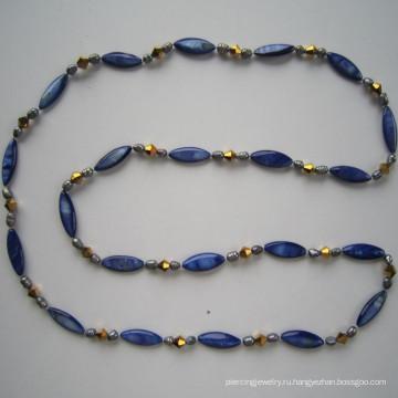 Длинный яркий браслет из бисера и пресноводное жемчужное ожерелье