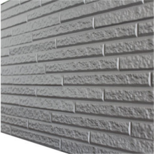 Panel de aislamiento de pared exterior de ladrillo