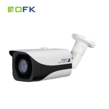 H.265 супер высокое разрешение 5.0MP IP Starlight IP-камеры видеонаблюдения