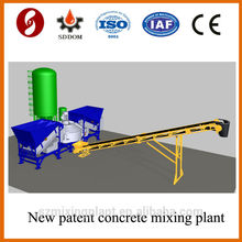 Sample structure 20-25m3/h mobile concrete batching plant on sale