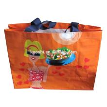 pp rice bag making machine packaging plastic bag