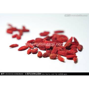 Ningxia Lycium goji berry wolfberry class A