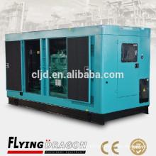 Reliable silent canopy diesel power electric plant 200kw 250kva SDEC soundproof power alternator generator