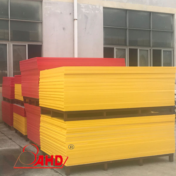 High Density Polyethylene Sheet Hdpe